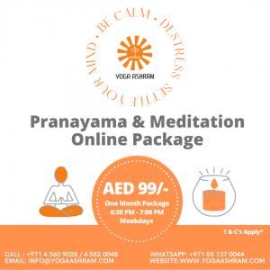 Pranayama Online Package Yoga Ashram